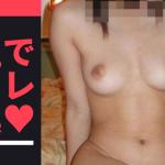 【埼玉でセフレ募集】出会う場所、無料セックスする方法を解説!